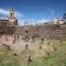 Chucuito The temple of fertility