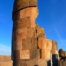 Sillustani Ancient Tombs